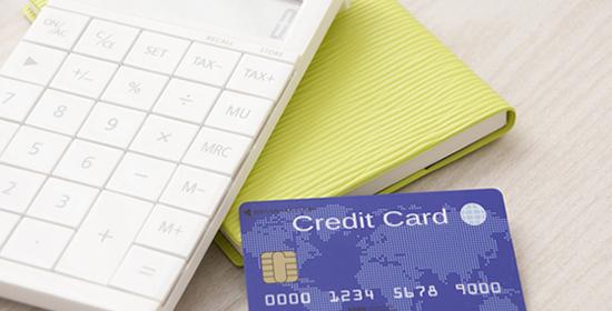 クレジットカード付帯の保険