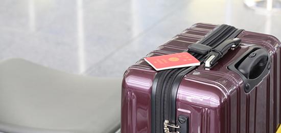 海外旅行保険選び